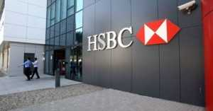 "���� �����: ������ ��� ������� ��������� �""HSBC"" ���� ������� ��� �������"