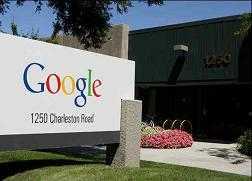 "���� �����: ����� ""Google"" ����� ���� ������ ������� �� ������"