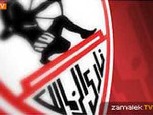 ���� �����: Zamalek.tv